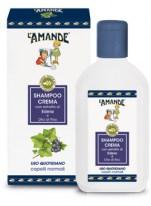 Shampoo Crema con estratto di Edera e Olio di Riso L'Amande